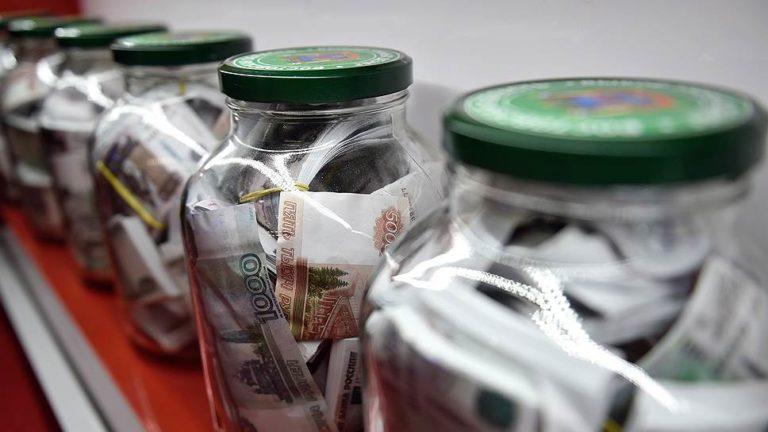 Поиск средств для НКО