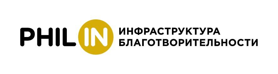 Платформа для развития НКО PhilIn